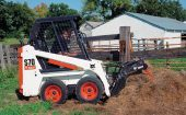 Bobcat S70 Skid-Steer Loader